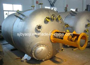 Reaction Tank / Reactor (FYG)