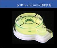 Round Spirit Level (LXBR021)