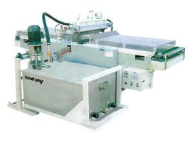 LMJ600A Curtain Machine