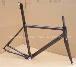 Carbon Monocoque Bicycle Frameset