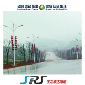 LED Solar Street Light (YZY-LD-77) pictures & photos