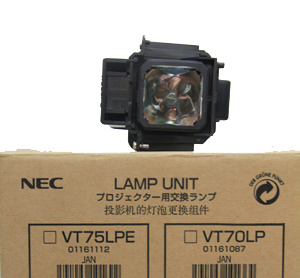 NEC NP100 Projector Lamp (SP. 8AQ01GC01)