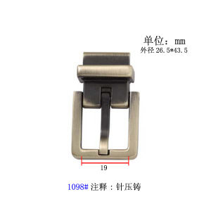 Bag Accessory Pin Buckle (#1098)