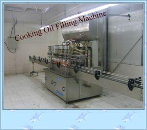 Eible Oil Filling Machine