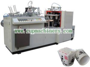 Paper Bowl Machine (LBZ-LD)