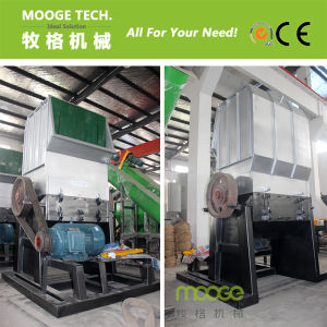 S-Type Waste Plastic Pet Crusher Machine pictures & photos
