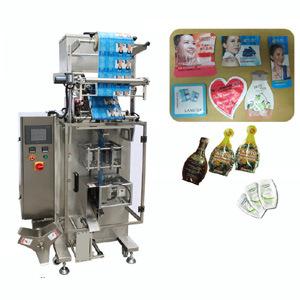 Vertical Liquid Packaging Machine (DXD-L360/L360T) pictures & photos