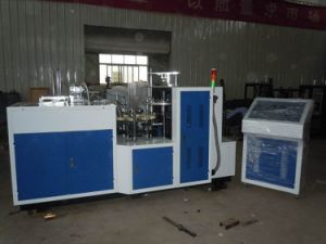 Full Automatic Separate Panel Paper Cup Forming Machine (YT-Ll) pictures & photos