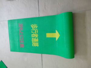 Rubber Cushion, Green Antislip Guiding Channel Rubber Cushion (GS0511) pictures & photos