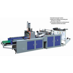 High Speed Hot Cutting Bag Machine (SSH-700) pictures & photos