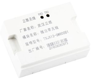 Gmsk/ Gfsk Modulation Type I RF Wireless Electrical Meters Data Concentrator Module RF Mico Power Communication Module for AMR System pictures & photos