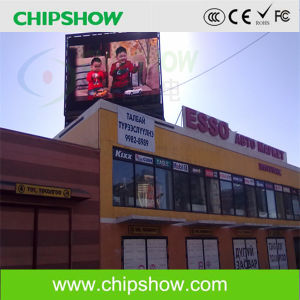 Chipshow Ak16 DIP Outdoor LED Display Board for Advertising pictures & photos