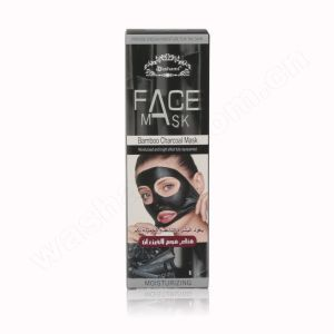 Washami Best Skin Care Blackhead Removal Bamboo Charcoal Face Mask pictures & photos