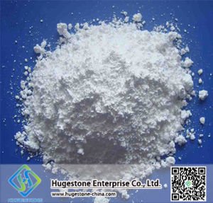 High Quality Sodium Benzoate Supplier pictures & photos