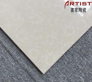 Beige Color Soluble Salt Tile Polished Porcelain Tile Common Tile Aps6a19 pictures & photos