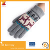 Comfort Jacquard Screen Touch Knitted Gloves pictures & photos