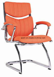 Hot Sale PU Leather Guest and Meeting Chair (BS-1503C-2) pictures & photos