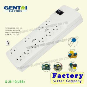 6 Outlets Surge Protected Power Strip with USB Ports pictures & photos