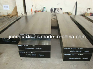 DIN 86CrMoV7(1.2327) Forged/Forging Steel Forging Rings Shafts Flat Round Bars Sleeves Bushes Bushing Discs Disks Blocks Pipes Tubes Hollow bars shells barrels pictures & photos