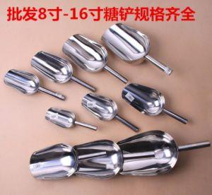 Wholesale Aluminum Ice Scoop Ice Shovel Metal Scoop pictures & photos