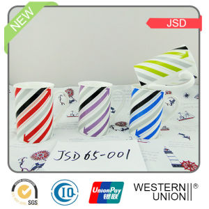 New Bone China Coffee Mug (JSD115-091-028) pictures & photos