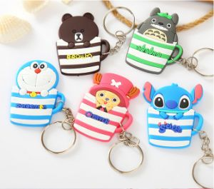 2017 Custom Shaped Soft PVC Keychain for Promotion pictures & photos
