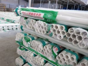Best Quality PVC Water Pipe pictures & photos