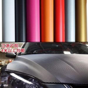 Fantastic 3D Carbon Fiber PVC Film Vinyl for Car pictures & photos