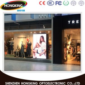Full Color P8 Outdoor Waterproof Advertising LED Display Screen pictures & photos
