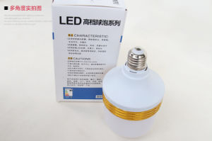 Good Quality 6W LED Aluminium Board Bulb 68*120mm SMD5730 LED Bulb pictures & photos