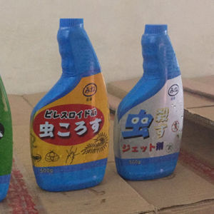 Family Used Pesticide for Japanese Market pictures & photos