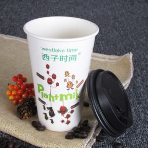 Disposable Cold Drink Paper Cups Manufacturer pictures & photos