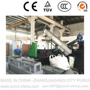 PE Film Squeezing Drying Dewatering Cutting Machine pictures & photos