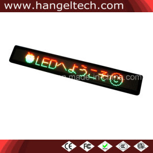 16X128 Indoor Dual-Color Scrolling Message LED Banner Display