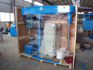 Paint High Speed Disperser-5.5kw to 75kw pictures & photos