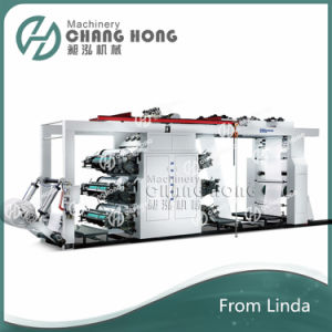 Woven Bag Printing Machine (CE) pictures & photos