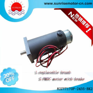 82zyt170f-2435-Bk2 Motor with Brake Electric Motor PMDC Motor pictures & photos