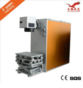 Factory Price Laser Making CNC Metal Engraving Machine pictures & photos