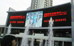 P16 Large Dynamic Outdoor Scrolling Message LED Sign pictures & photos