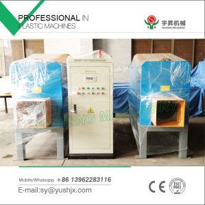 PE Film Dryer/Low Power Consumption Film Dryer pictures & photos