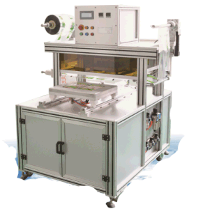 Gas Filling Type Packing Machine for Food Box pictures & photos