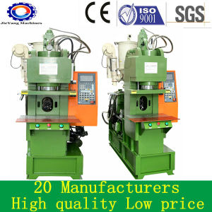 Injection Molding Machine for AC Ad Plug pictures & photos