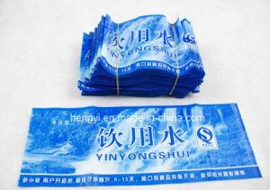 PVC Cap Seal for Bottle Cap pictures & photos