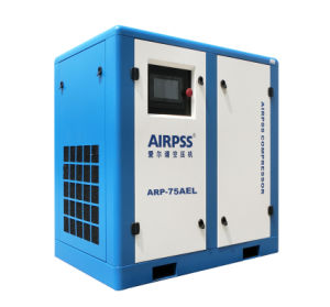 75kw Energy Saving Two Stage Screw Compressor