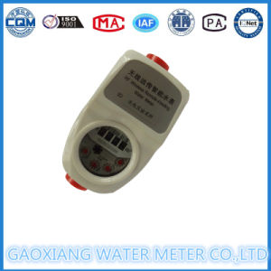 Photoelectric Wireless Remote Controlable Cold Water Meter pictures & photos