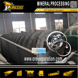 Gold Ore Grinding System Milling Equipment Spiral Mining Classifier Machine pictures & photos