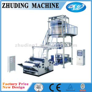 LDPE Film Blowing Machine on Sales pictures & photos