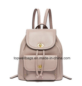 PU Leather Evening Trendy Fashion Lady Hand Bag School Backpack