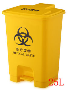 Daily Use Plastic Medical Waste Bin Garbage Trash Bin Prices pictures & photos