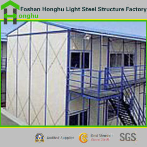 Living Homes Low Cost Prefabricated House with Good Quality K House pictures & photos